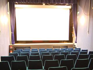 Salle de cinéma Jacky Mathevet